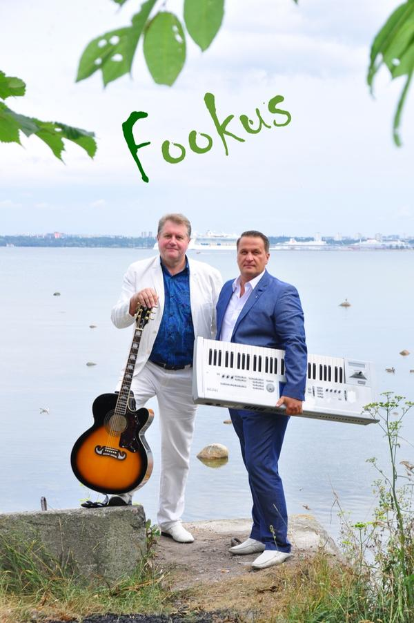 Ansambel Fookus