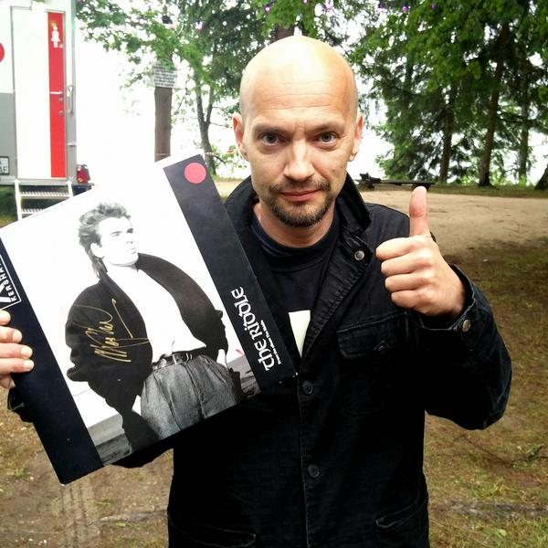 DJ Rauno Salumets